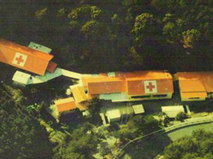 日本赤十字社、ベトナム難民援護施設となる