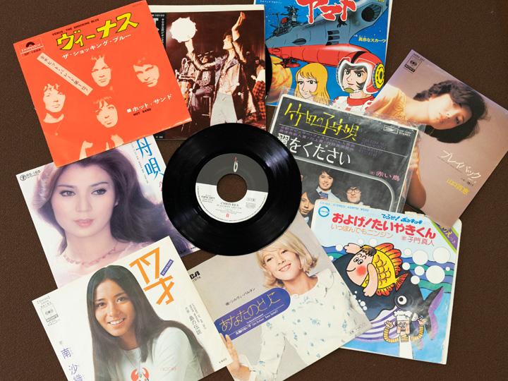 ドーナツ盤(7インチ)レコード